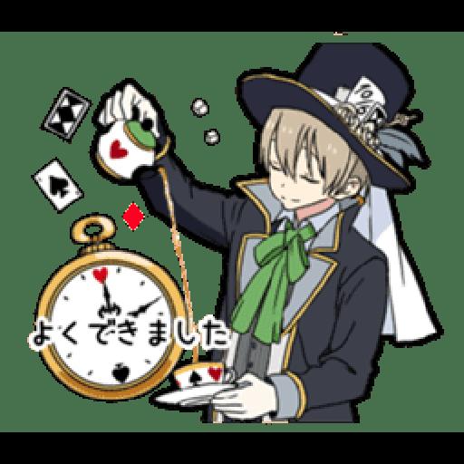 Boy In Wonderland - Sticker 7