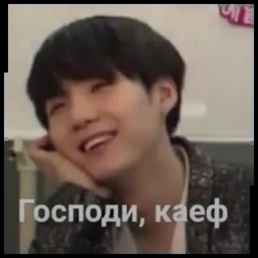 BTS - Sticker 19