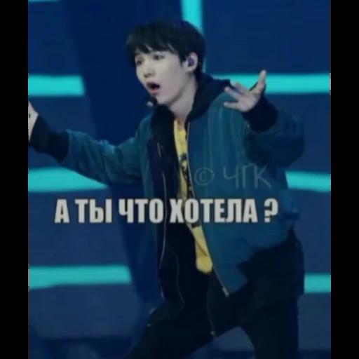 BTS - Sticker 8