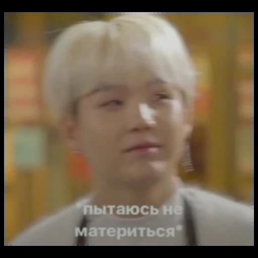 BTS - Sticker 2
