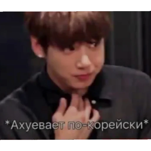 BTS - Sticker 15