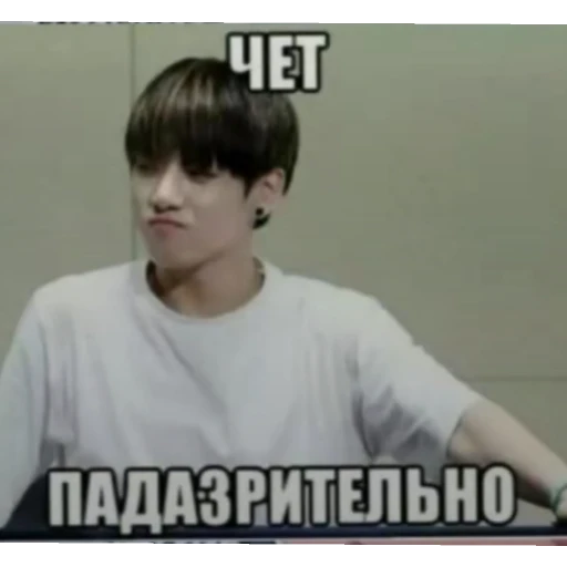 BTS - Sticker 10