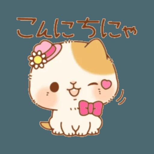 Mya-ko - Sticker 7