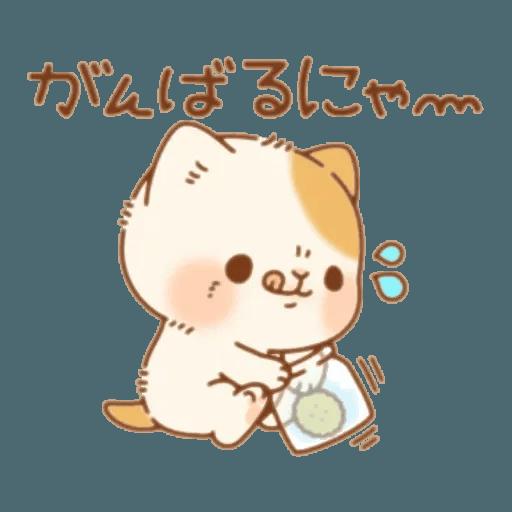 Mya-ko - Sticker 23
