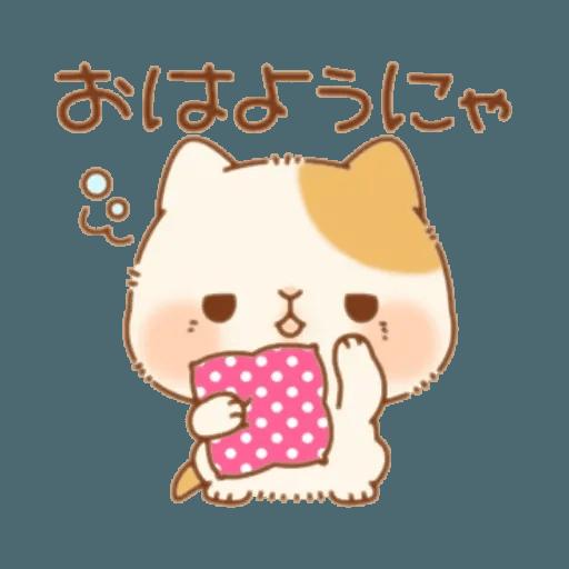 Mya-ko - Sticker 18
