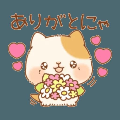 Mya-ko - Sticker 20