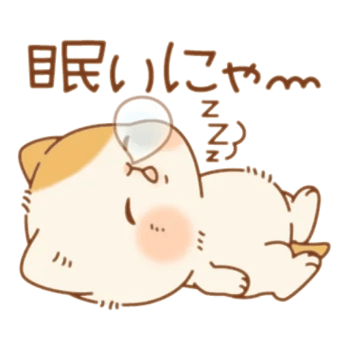 Mya-ko - Sticker 22