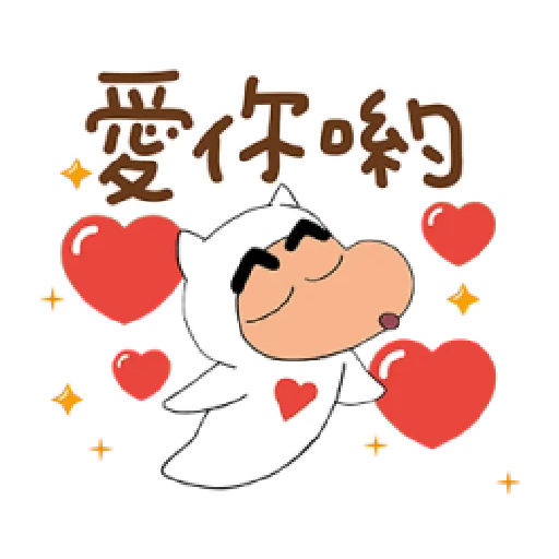 蠟筆小新 相親相愛篇 - Sticker 9