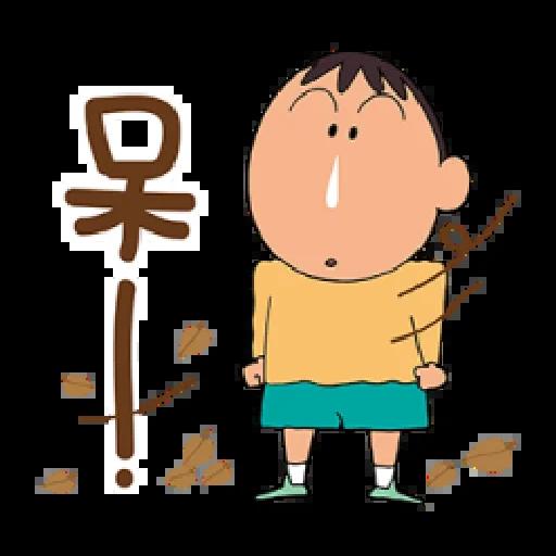 蠟筆小新 相親相愛篇 - Sticker 5
