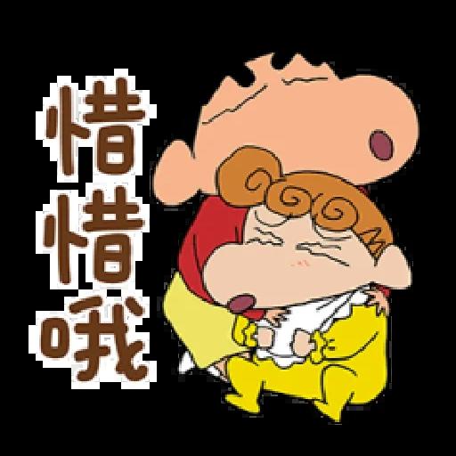 蠟筆小新 相親相愛篇 - Sticker 19