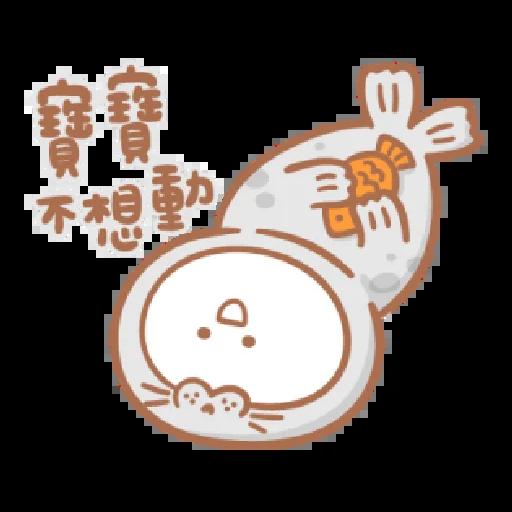 宝宝不说变装 - Sticker 10