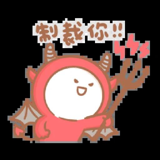 宝宝不说变装 - Sticker 16