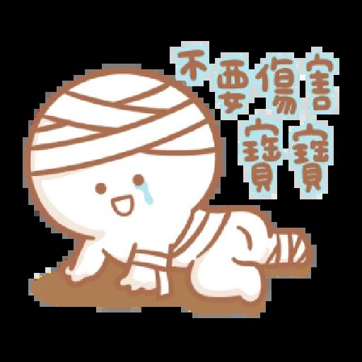 宝宝不说变装 - Sticker 11