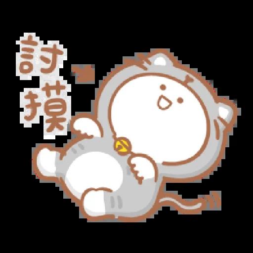 宝宝不说变装 - Sticker 29