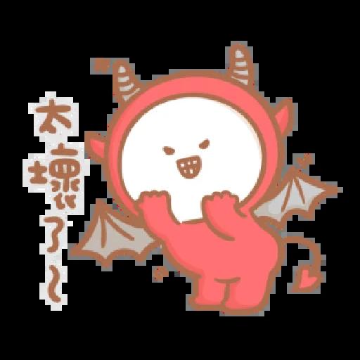 宝宝不说变装 - Sticker 15