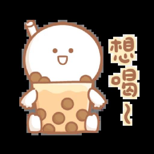 宝宝不说变装 - Sticker 23