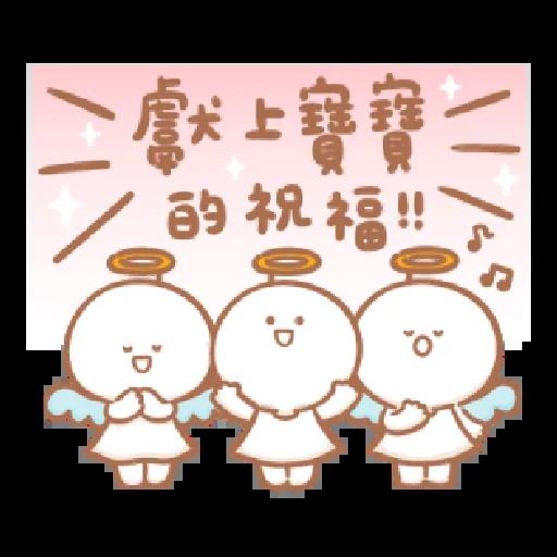 宝宝不说变装 - Sticker 6
