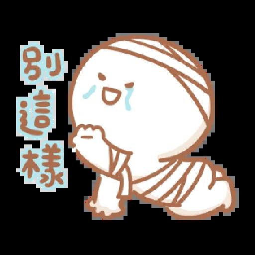 宝宝不说变装 - Sticker 12