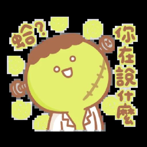 宝宝不说变装 - Sticker 26