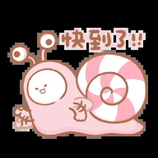 宝宝不说变装 - Sticker 8