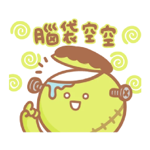 宝宝不说变装 - Sticker 17