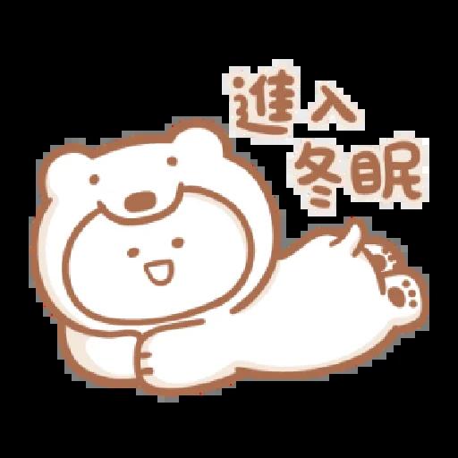 宝宝不说变装 - Sticker 19