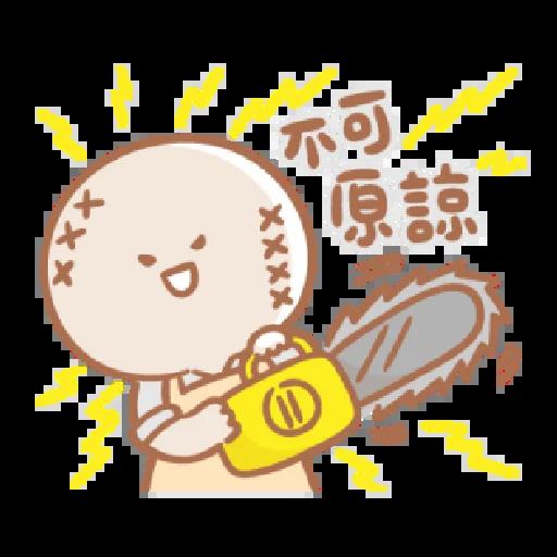 宝宝不说变装 - Sticker 13