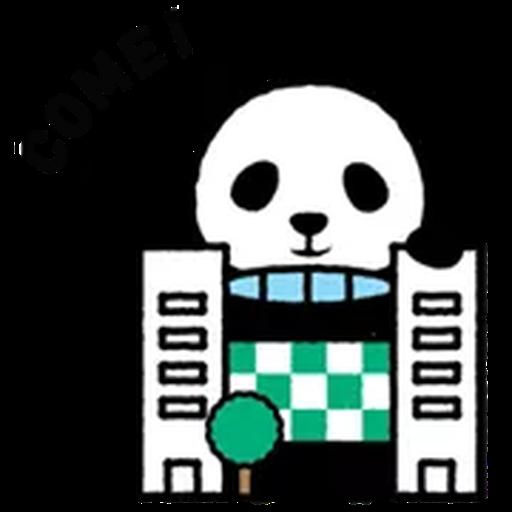 1600 Pandas - Sticker 17