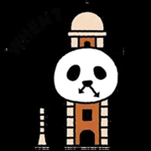 1600 Pandas - Sticker 23