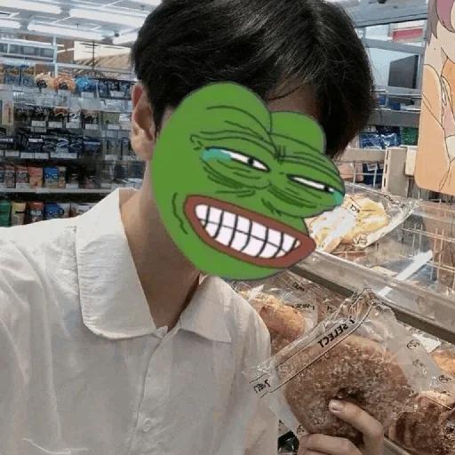 Pepe - Sticker 18