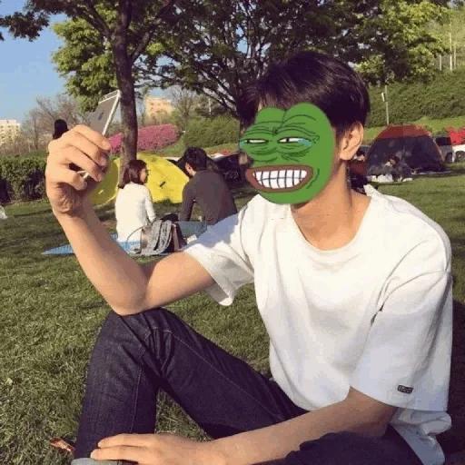 Pepe - Sticker 21
