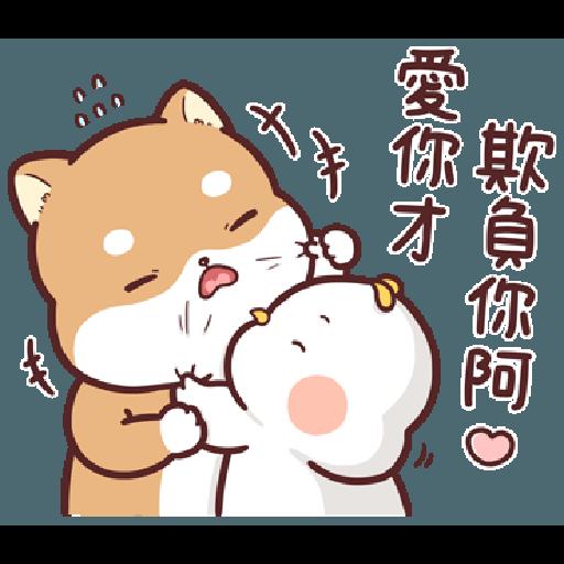 Shiba Inu PIPI's life-Valentine's day by Liz - 1 - Sticker 5