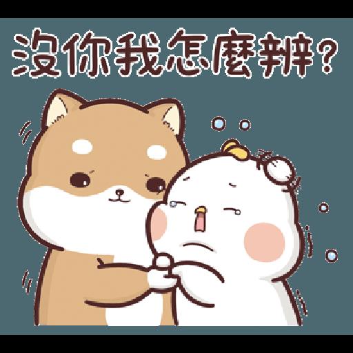 Shiba Inu PIPI's life-Valentine's day by Liz - 1 - Sticker 19