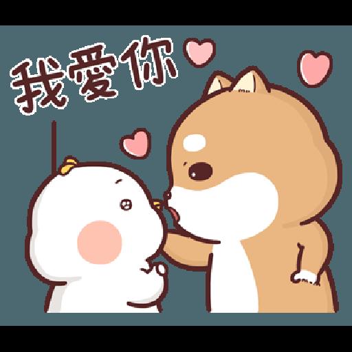 Shiba Inu PIPI's life-Valentine's day by Liz - 1 - Sticker 3
