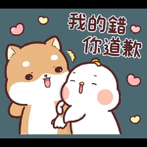 Shiba Inu PIPI's life-Valentine's day by Liz - 1 - Sticker 2
