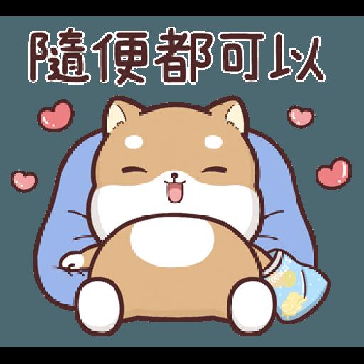 Shiba Inu PIPI's life-Valentine's day by Liz - 1 - Sticker 18