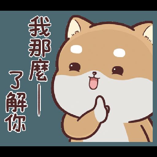 Shiba Inu PIPI's life-Valentine's day by Liz - 1 - Sticker 20