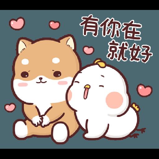 Shiba Inu PIPI's life-Valentine's day by Liz - 1 - Sticker 14