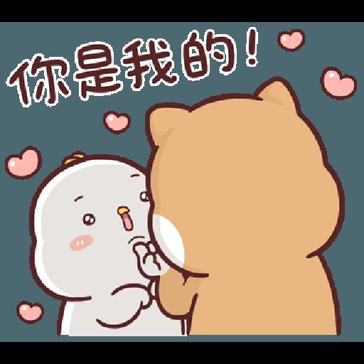 Shiba Inu PIPI's life-Valentine's day by Liz - 1 - Sticker 6