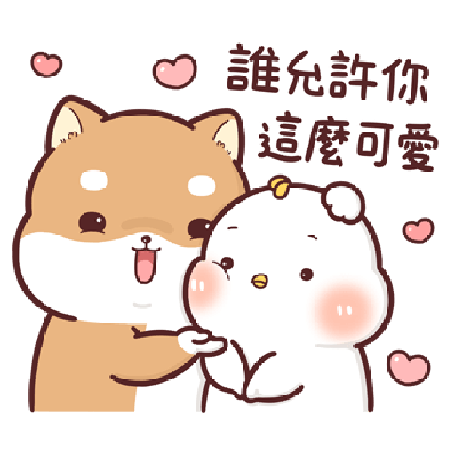 Shiba Inu PIPI's life-Valentine's day by Liz - 1 - Sticker 1