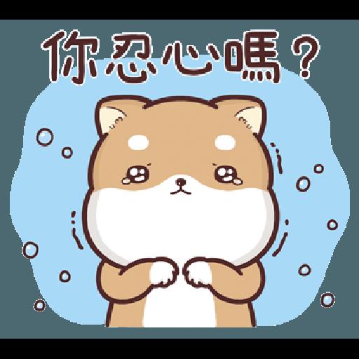 Shiba Inu PIPI's life-Valentine's day by Liz - 1 - Sticker 4