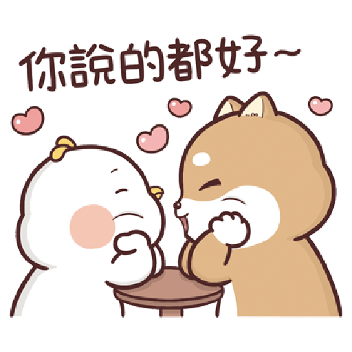 Shiba Inu PIPI's life-Valentine's day by Liz - 1 - Sticker 17
