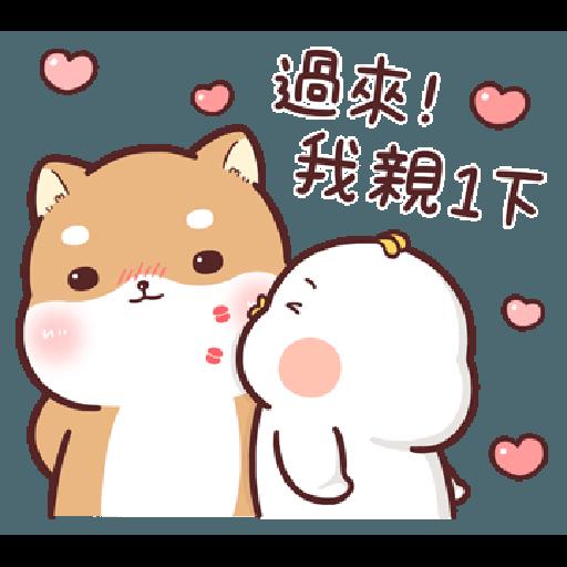 Shiba Inu PIPI's life-Valentine's day by Liz - 1 - Sticker 15