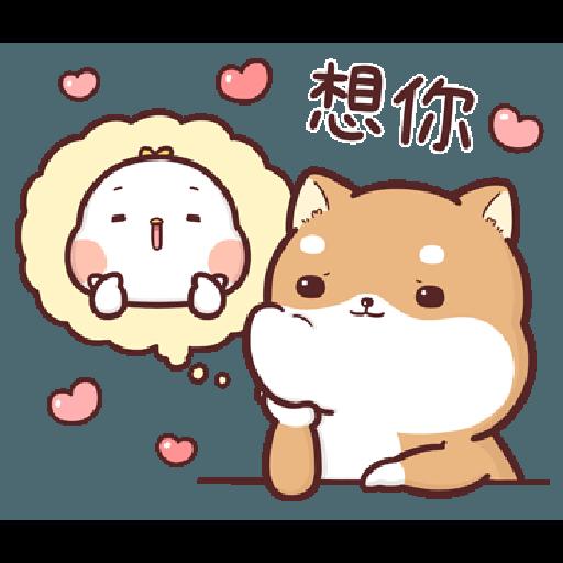 Shiba Inu PIPI's life-Valentine's day by Liz - 1 - Sticker 12