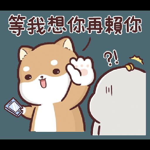 Shiba Inu PIPI's life-Valentine's day by Liz - 1 - Sticker 11