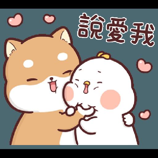 Shiba Inu PIPI's life-Valentine's day by Liz - 1 - Sticker 16