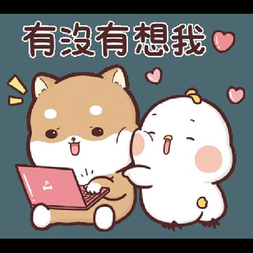Shiba Inu PIPI's life-Valentine's day by Liz - 1 - Sticker 9