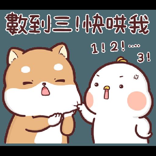 Shiba Inu PIPI's life-Valentine's day by Liz - 1 - Sticker 10