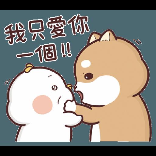Shiba Inu PIPI's life-Valentine's day by Liz - 1 - Sticker 13