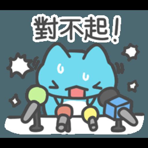 貓貓蟲咖波-上班蟲逐漸崩壞 - Sticker 3